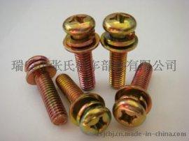M10标准紧固件十字六角螺丝螺钉螺栓螺柱规格齐全冷墩机对外加工