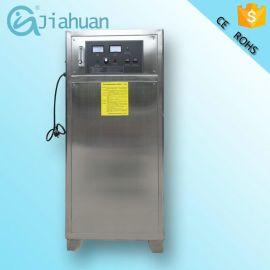 80g水冷型氧气源臭氧发生器-臭氧发生器厂家