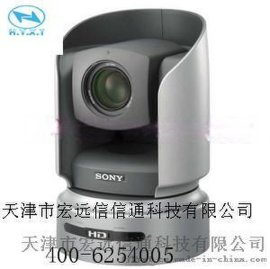 SONY索尼 BRC-H700全高清彩色视频会议摄像机视频会议代理