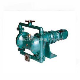 江鹿泵业 80DBY-20不锈钢电动隔膜泵