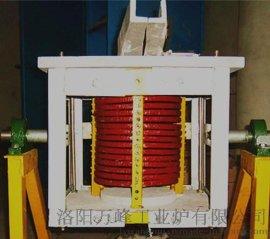 GWJ-20KG小型熔炼炉
