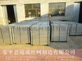 钢格栅网 建筑用钢格栅 金属钢格栅厂家