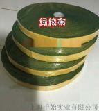 广东绿绒布包辊带 绿绒布