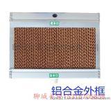 水帘 水帘墙 湿帘 镀锌板水帘 15cm厚 常年大量