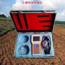 能检测农田土壤水分温度的土壤墒情分析仪器