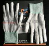 碳纤维涂指手套 SML