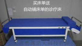 昆明一次性纸床单医用纸床单