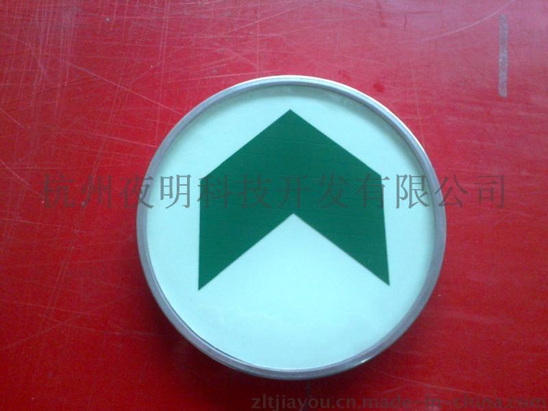 钢化玻璃蓄光地标发光标识