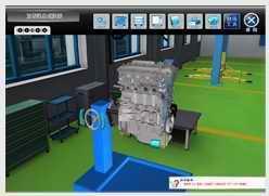 世纪龙丰田卡罗拉汽车发动机拆装汽车仿真教学软件