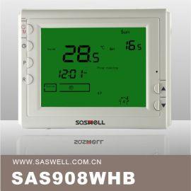 森威尔壁挂炉温控器SAS908WHB-3B