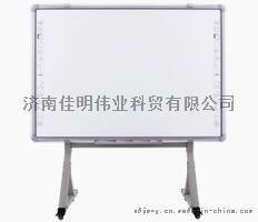 电子白板HV-I788 互动教学套装 鸿合电子白板