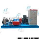 1200KG 超高压清洗机 三相电驱动工业除锈超高压清洗机