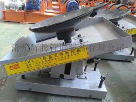 供应现货:ZHC-01 转盘式焊剂衬垫  盐山辉腾