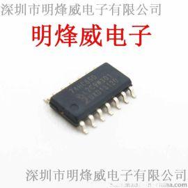 供应NXP/恩智浦进口原装74HC86D逻辑芯片