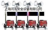 上海河聖 YD-45-800J 移動照明車
