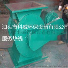 福建链条传动星型卸料器 电动卸料阀厂家促销质量保证