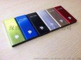 电源 薄米8000m毫安聚合物移动电源三星苹果手机充电宝