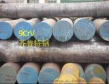 齐鲁特钢锻造轧辊圆钢9CrVΦ80-1200mm