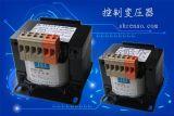 绵阳250VA控制变压器生产厂家
