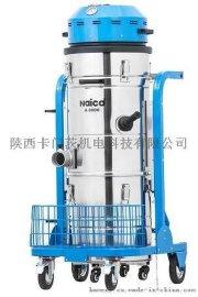 NaicoA30小型单相工业吸尘器