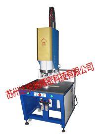 大功率超声波焊接机 ,苏州塑料焊接机