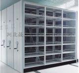 直销手动密集柜 双柱式密集架 移动档案柜