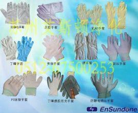 防静电手套_导电丝手套_PU涂指涂掌手套_棉手套_手指套