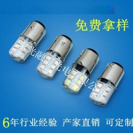 厂家直销 LED汽摩车刹爆闪刹车灯 硅胶防水车灯 led车灯