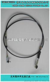 五十铃isuzu gear shift1-33670249-0 三菱MC643535 选换挡拉线,汽车拉线