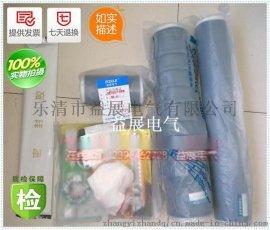 【厂家直销】益展10kv-1.1/25-50mm,单芯冷缩电缆附件