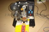 佳河HP-23电动色带打碼機