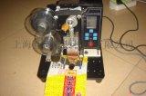 佳河HP-23電動色帶打碼機