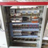 KYN高压移开式开关柜 高压电气设备 厂家