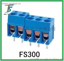螺钉式接线端子5.0MM间距绿色连接器PCB板端子台300