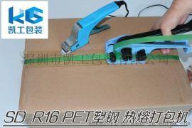 便宜热熔打包机 经济型手动免扣式塑钢打包机