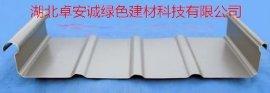 65-430铝镁锰金属屋面板供应湖北