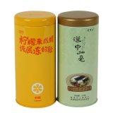 食品鐵罐 午子仙毫綠茶鐵聽 圓形鐵罐