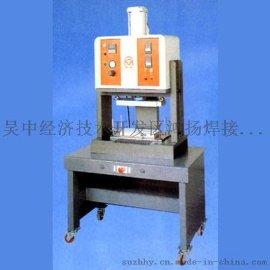 无纺布口罩焊接机/无纺布环保袋超声波焊接机/宿迁焊接机