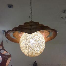 千层帽树脂现代创意简约服装店装修灯具吊灯玛斯欧灯饰MS-P1032 简约吊灯