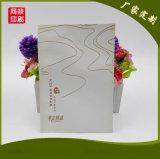 化妆品铝箔袋 面膜铝箔袋 镀铝磨砂塑料包装面膜袋 广州厂家定制