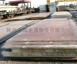 榆林Q245r鍋爐板