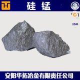 硅锰厂家现货 批发硅锰粒 硅锰粉