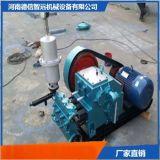 雄安BW160注浆机 BW泥浆泵价格