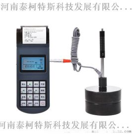THL120便携式里氏硬度计