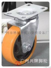厂家供应耐老化活动中型PVC脚轮定向聚氨酯脚轮防油双刹轮