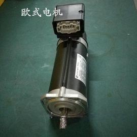 0.65kw欧式变频调速电机 机械制动器运行电机 与科尼航口插头尺寸匹配