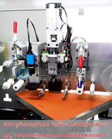 胶纸贴合机视觉系统