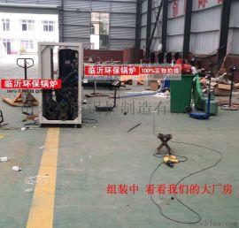 供暖洗浴热能设备 地源热泵 空气源 余热回收机组 水源热泵机组