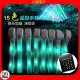 歌迷見面會助威用品發光手環|led發光手鐲廠家|中央無線遙控LED手環廣告禮品