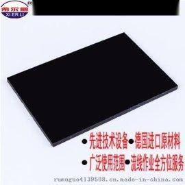 常熟供应声屏障专用PC耐力板厂家直销透明绝缘阻燃